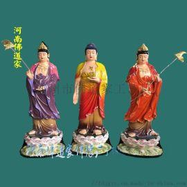 西方三圣佛像 阿弥陀佛 观音菩萨 大势至菩萨佛像