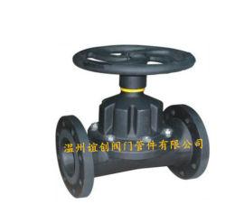 G46J-10 英标直通式隔膜阀 脱 耐腐蚀酸碱盐管道  阀门