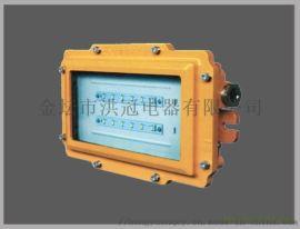 ZFZD-E6W8121 防爆消防应急照明灯