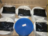 重庆双组份聚氨酯建筑密封膏生产厂家