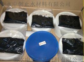 重慶雙組份聚氨酯建築密封膏生產廠家