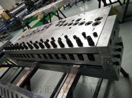 专业生产无阻流厚板挤出模具 PVC板材模具