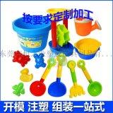 塑胶玩具 电子玩具加工定制