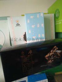 冰糖橙水果盒包装纸箱水果手提礼品盒现货批发