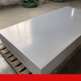 pvc塑料板 塑料硬板 光滑平整 塑料模板