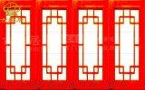 漢中仿古門窗廠家,實木花格雕花門窗定製廠家