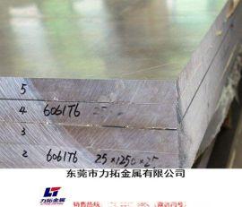 挤压铝门窗框架制造用 6061铝合金型材