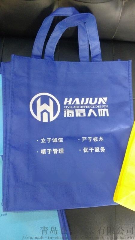 青岛市南定制行业专用无纺布袋教育机构无纺布袋厂家