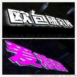 双面发光迷你字 亚克力字招牌广告字 Logo发光字
