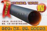 钢带增强聚乙烯螺旋波纹管生产厂家,地埋排水专用管道直销