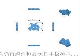 广州萝岗3D抄数公司,南沙抄数公司,越秀抄数公司