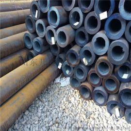 无缝管无缝钢管20#45#无缝管山东无缝钢管厂
