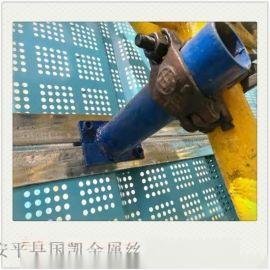 小钢板网      304小钢板网