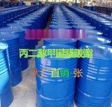 山东生产丙二醇甲醚醋酸酯PMA厂家价低