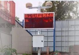韩城哪里有卖扬尘检测仪,环境检测仪