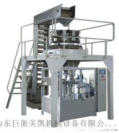 深圳全自动颗粒产给袋式包装机