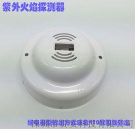 联网紫外火焰探测器CF6002 中英文可选