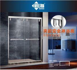 碧海鋼化玻璃淋浴房隔斷屏風夾膠安全淋浴房定制