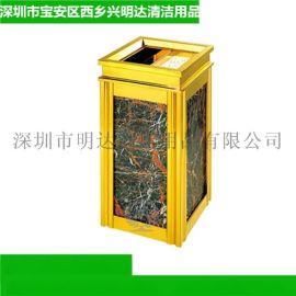 厂家直销供应四菱角座地烟灰桶 大理石垃圾桶 垃圾桶