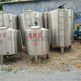 定做1吨2吨3吨4吨5吨不锈钢电加热搅拌罐