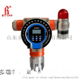工业防爆可燃气体浓度报警器有毒有害气体检测仪厂家