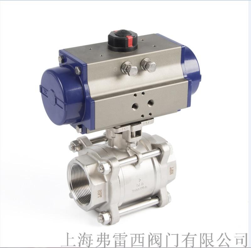 Q11F-1000wog 三片式內螺紋球閥