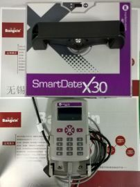 马肯依玛士X30软包装打码机