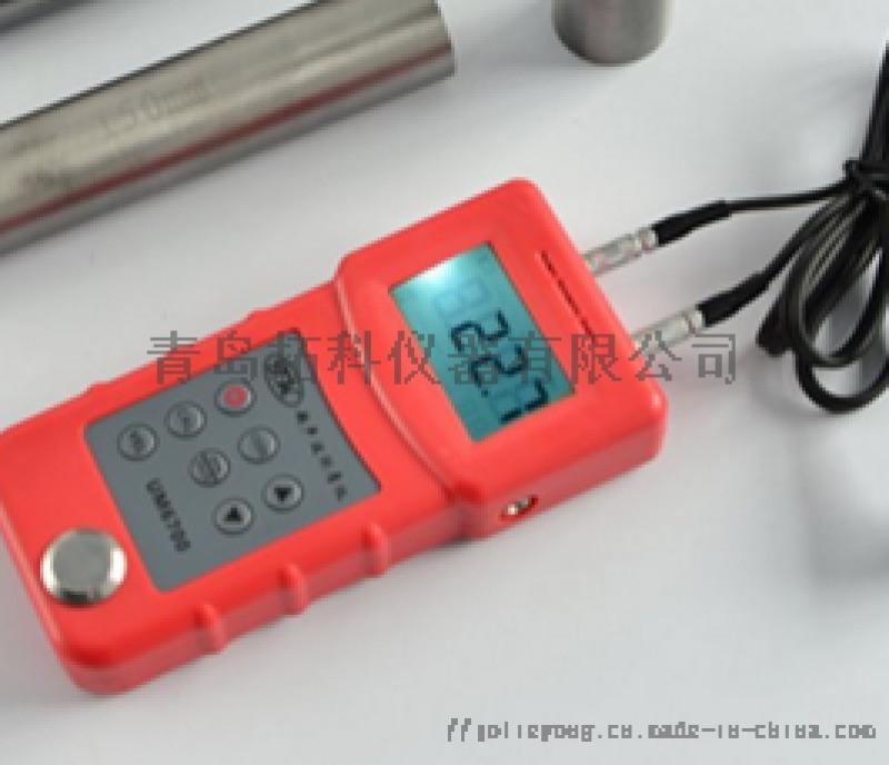 威海UM6700储油罐超声波测厚仪