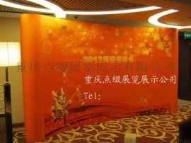 供应重庆江北会议背景墙/拉网展架多少钱