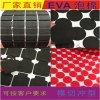 苏州防滑泡棉垫冲型,单面贴胶泡棉垫定做