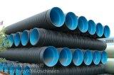 全规格双壁波纹管 道路排水排污管道专业制造