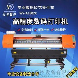 1.8m 高精度T恤烫画打印机 服装数码印花机 厂家直销