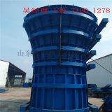 江蘇鋼模板廠家  墩柱模板銷售 江蘇墩柱模板廠家