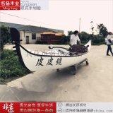 廠家定製山東貢多拉手划船 6米歐式情侶遊玩船廠家