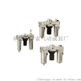 空气过滤器组合三联件 高压油水分离器
