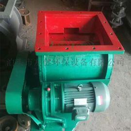 星型卸料器电动卸灰阀旋转阀叶轮给料机