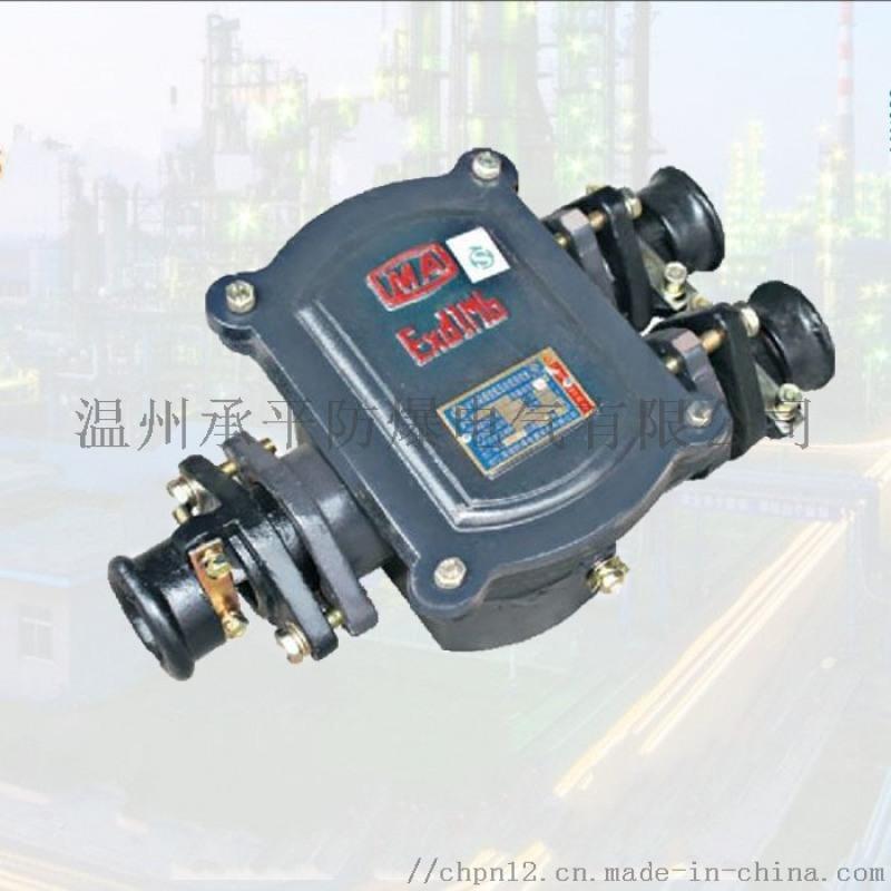 優質BHD2-100A/3T礦用隔爆電纜接線盒