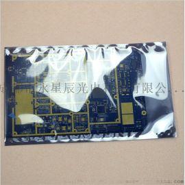 四川内江专业生产3C产品防静电包装屏蔽袋