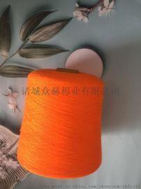 纯兰精粘胶纱 32支40支人棉纱 ZH环锭纺黏胶纱