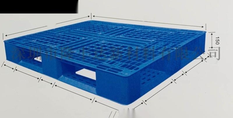 塑膠卡板 深圳塑膠卡板