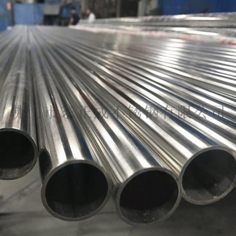东莞不锈钢焊管,不锈钢圆管厂家