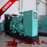 東莞發電機保養 700kw勞斯萊斯發電機