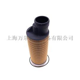 油气分离器油分芯包油水分离器1625775300