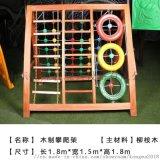 厂家直销木制攀爬架 幼儿园攀爬玩具