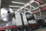 常州干燥设备厂家,专业出售真空耙式干燥机