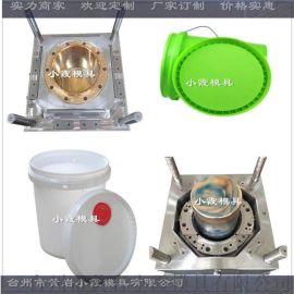 10升水桶模具PP塑料