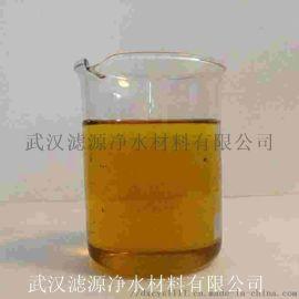 污水处理药剂,液体聚合氯化铝,滤源厂家供应