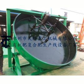 圆盘造粒机生产线 有机肥生产线设备 有机肥生产线