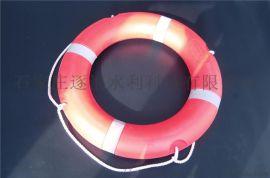 专用救生圈@船用水上救援塑料救生圈@厂家定制供应