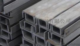 304不锈钢槽钢 304L不锈钢槽钢规格全